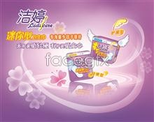 Link toJie ting mini sanitary napkin ads psd
