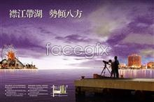 Jin jiang lake real estate psd
