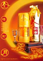 Link toJin jiannan packaging psd