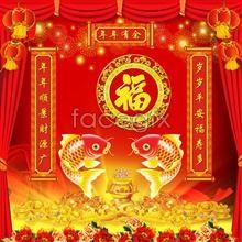 psd ying couplets festival spring Joyous