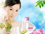 Link toKeluodiya advertising psd