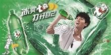 Link toKenji wu ke qun endorsement seven up soda ads psd