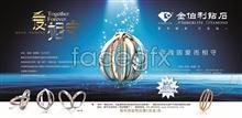 Link topsd advertising jewelry ring diamond Kimberley