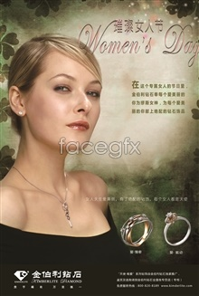 Link toKimberly diamond women's day poster design picture psd
