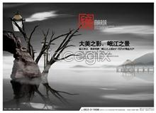 Link toKing of minjiang river real estate psd