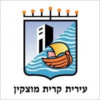 Kiriat motskin logo