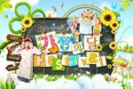 Link toKorea children's day psd