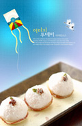 Link toKorea dessert snacks psd