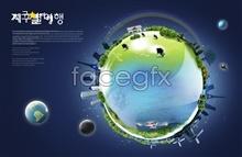 Link toKorea public posters psd creative global village poster design