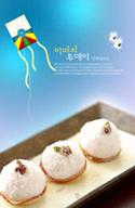 Link toKorea snowflake cake psd