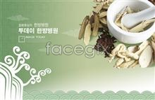 templates psd poster medical herbal medicine chinese traditional Korea