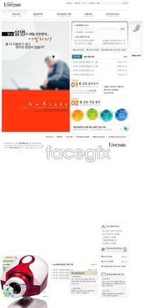 Link toKorea website design template psd