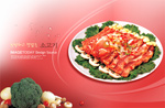 Link toKorean bbq steak psd