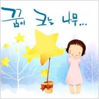 Link toKorean children illustrator psd 30