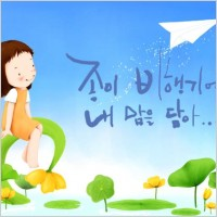 Link toKorean children illustrator psd 40