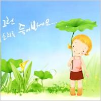 Link toKorean children illustrator psd 41