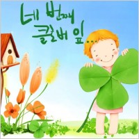 Link toKorean children illustrator psd 44