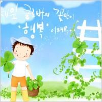 Link toKorean children illustrator psd 48
