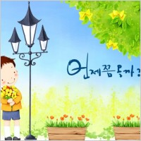 Link toKorean children illustrator psd 50