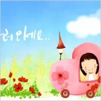 Link toKorean children illustrator psd 52