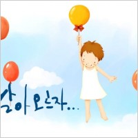 Link toKorean children illustrator psd 63