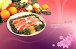Link toKorean style bbq pork psd