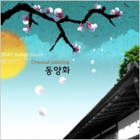 Korean the ink dye classical psd layered 3