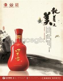 Link toKouzi cellars wine advertising posters psd templates
