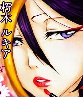 Link toKuchiki rukia avatar