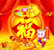 Link toKung hei fat choi image download