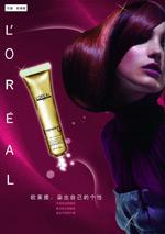 Link toL ' oréal hair cream ads psd