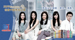 Link toLa fonda list shampoo poster psd