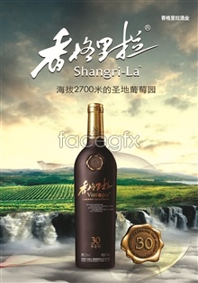 Link toLa wine advertising psd