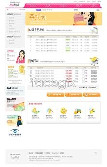 Link toLadies ' wallet, cell phone shopping class template psd