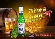 Link toLake beer brand psd