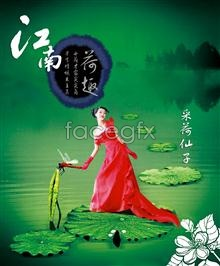 Link toLake lotus fairy dragonfly mining plants real estate ads psd