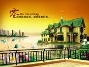 Link toLake villa real estate poster psd material