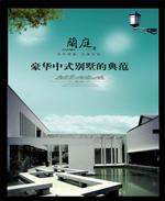 Link toLan ting chinese villas psd
