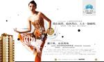 Link toLan wan psd