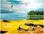 Link toLand rover car poster psd
