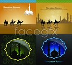 Link toLandscape architecture in the middle east people vector