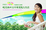Link toLangqing holiday real estate ads psd