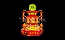 Link toLantern festival lantern festival in traditional lantern style psd