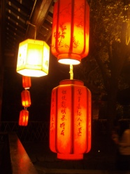 Link toLantern festival lantern pictures download
