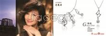 Link toLao feng xiang angie chiu design psd
