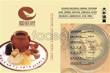 Link topsd menu recipes soup of pot -large