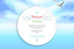 Link toLarge summer ocean background vector