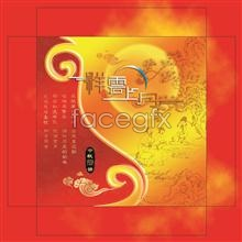 Link toLast month, the mid-autumn festival mooncake clouds psd