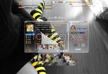 Link toLatest qq space skin design psd