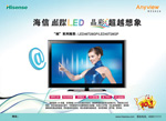 Link toLed hd tv ads psd